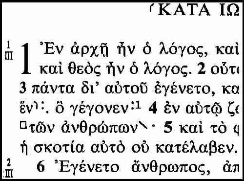 Il predicatore ha detto che nel testo greco…