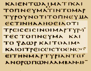 Il comma giovanneo fa parte della Bibbia o no (1 Giovanni 5:7-8)?