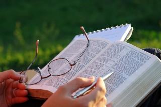 personal bible study