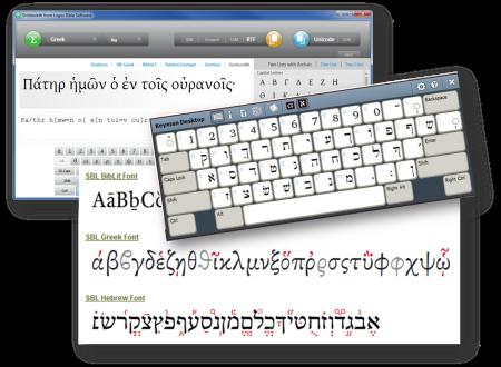 L'importanza delle lingue bibliche, Jason DeRouchie