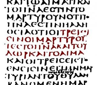 CODEX_SINAITICUS_1_John_5_7_8_Comma_Johanneum