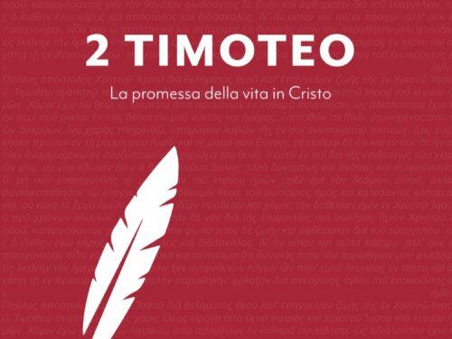 """Vuoi capire meglio il """"testamento spirituale"""" di Paolo? Ecco un nuovo libro su 2 Timoteo"""