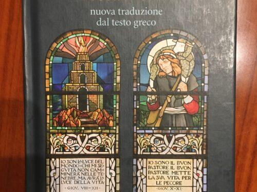Qualche prima impressione sulla Bibbia della Riforma, Il Nuovo Testamento: nuova traduzione dal testo greco