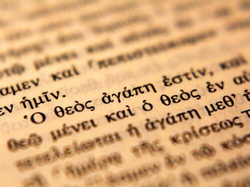 Piper, Carson, il testo greco e un amore per la Parola di Dio e il popolo di Dio
