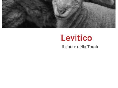 Levitico, Il cuore della Torah. Un libro di Gian Paolo Aranzulla