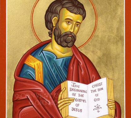 Studio del Vangelo secondo Marco 1:1-11