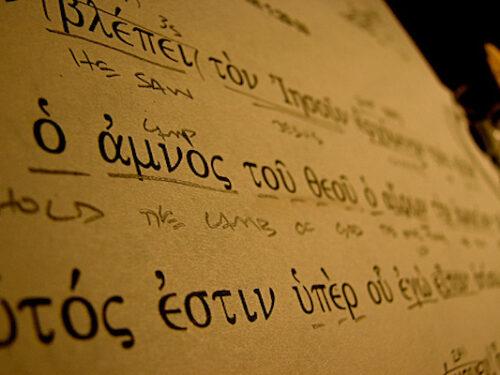 Le lingue originali e il pulpito, secondo Martin Lutero