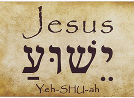 Miriam o Maria, Yeshua o Gesù?