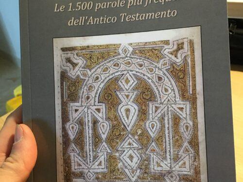 Vocabolario ebraico / arameo – italiano, Andalus